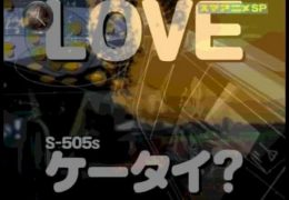 LOCKED GROOVE STRANGE LOVE by Parrhesia Sound System