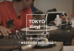 TOKYO VINYL Ep.06 WEEKEND RECORDS in Shimokitazawa